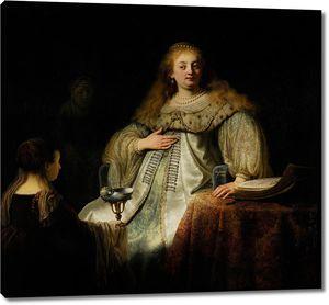 Рембрандт. Артемис