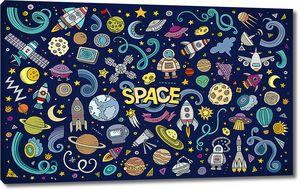 Космический узор