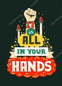 Современный плоский дизайн битнику иллюстрация с цитатой фразой Это все в ваших руках