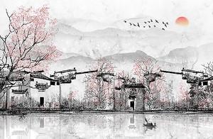 Дома китайской деревни