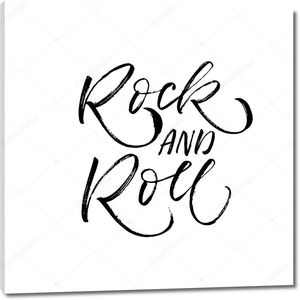 Rock and roll postcard.