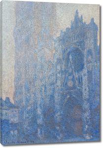 Клод Моне. Руанский собор, главный вход и Тур де Альбан на рассвете