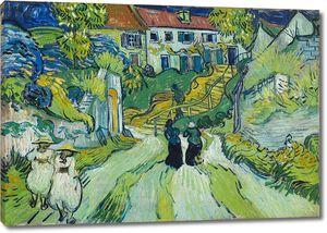 Ван Гог. Сельская улица с людьми и ступенями в Овере ( Лестница в Овер )