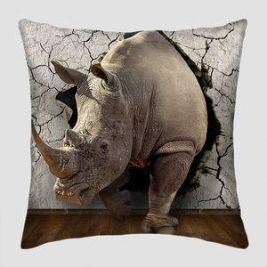 Носорог из стены