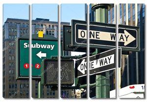 Дорожные знаки в Манхэттене