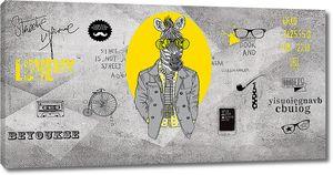 Зебра в очках и костюме