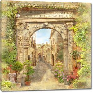 Вход в город через арку