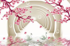 Лебеди на фоне туннеля