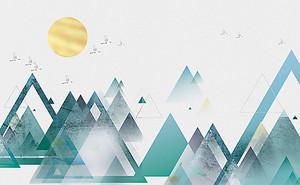 Треугольные горы