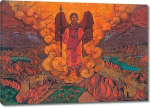 Николай Рерих. Последний Ангел