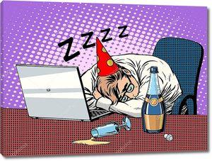 После Дня рождения в офисе