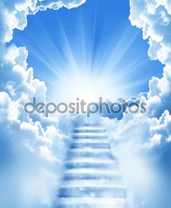 Лестница в небеса арка