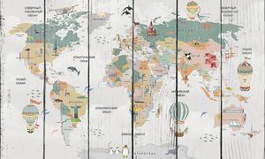Детская политическая карта мира