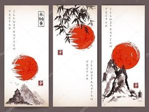 красное солнце и деревья бамбука.