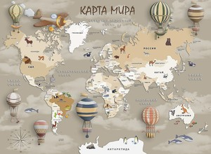 Веселая детская карта мира