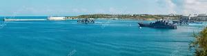 Панорама. Военные корабли России в заливе .