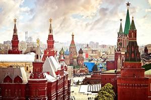 Аэрофотоснимок Кремль