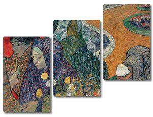 Ван Гог. Воспоминание о саде в Эттене