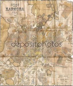 Зойфер старая карта. Город в Украине