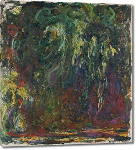 Моне Клод. Плакучая Ива, Живерни, 1920-22 02