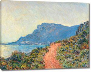 Клод Моне. Горная дорога в Монако