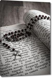 Псалтырь в Старославянский язык, макро