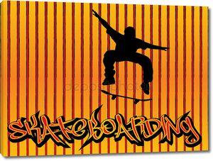 Skataboarding фон