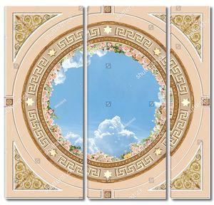 Небо в круге