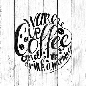 Надпись Звонок напитка утро и кофе