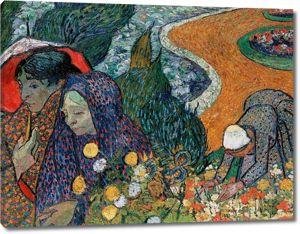 Ван Гог Винсент. Арльские дамы (Воспоминание о саде в Эттене)