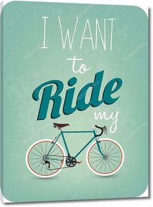 ретро велосипед иллюстрации