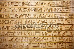 Старые иероглифы Египта