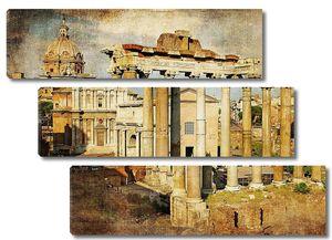 Римский форум. Винтаж