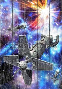 Космический корабль и Сверхновая