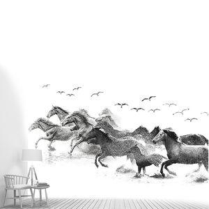 Лошадиный табун