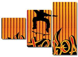 Skataboarding фон 2