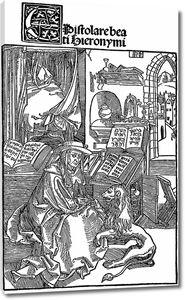 Античная иллюстрация