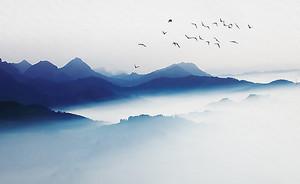 Синие вершины