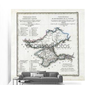 Старая карта Крыма