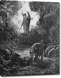Изгнаниеиз Рая Адама и Евы