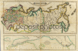 Россия 1831