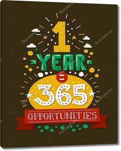 Современный плоский дизайн битник иллюстрация с цитатой фразу один год 365 возможности