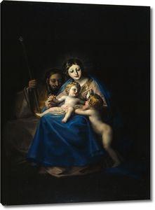 Гойя и Лусиентес Франсиско. Святое семейство