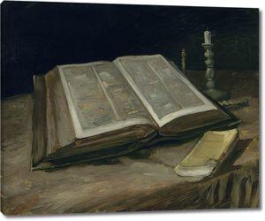 Ван Гог. Натюрморт с Библией