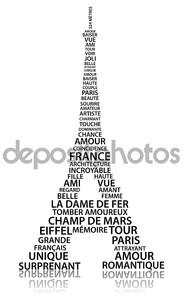 Аннотация Эйфелева башня