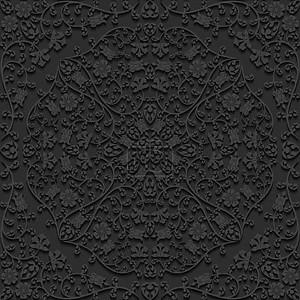 Бесшовный цветочный узор. Векторные иллюстрация