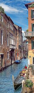 Водные улицы