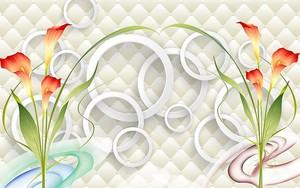 Обивка, белые кольца, две ветви каллы