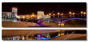Ночной город Витебск, Беларусь