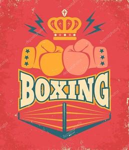 Винтажные плакат для бокса